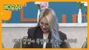 박진영에게 전하는 제이미의 영상편지 ※눈물 주의※