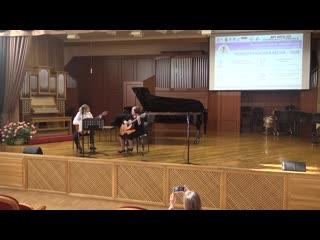 """Гитарный дуэт """"Консонанс"""" (Виктория Фильчакова и Дарья Парамонова)  - """"Вечер в Мадриде"""""""