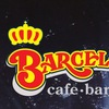 BARCELONA Cafe*Bar*Club