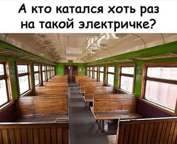 В каком известном фильме вам запомнился такой вагон