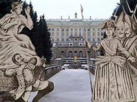 Неизвестный Петергоф Елизавета и Растрелли