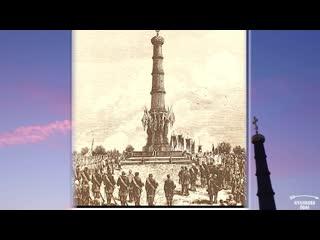 Красный холм. История открытия памятника