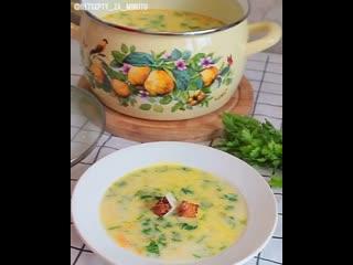 """Сырный """"Французский"""" суп с курицей"""