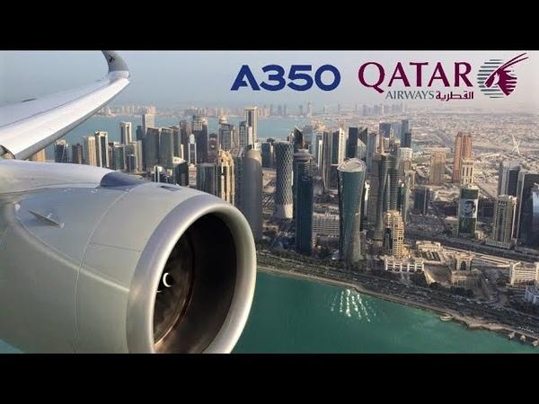 Qatar Airways Airbus A350 🇸🇬 Singapore Changi SIN ✈️ Paris CDG 🇫🇷 via Doha 🇶🇦 FLIGHT REPORT Jewel