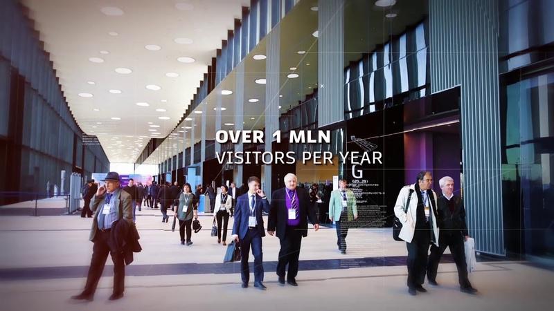 EXPOFORUM Convention and exhibition centre