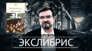 Фашизм=коммунизм? Почему в СССР грозились не печатать 300 лет великий роман ХХ века? | Экслибрис #9