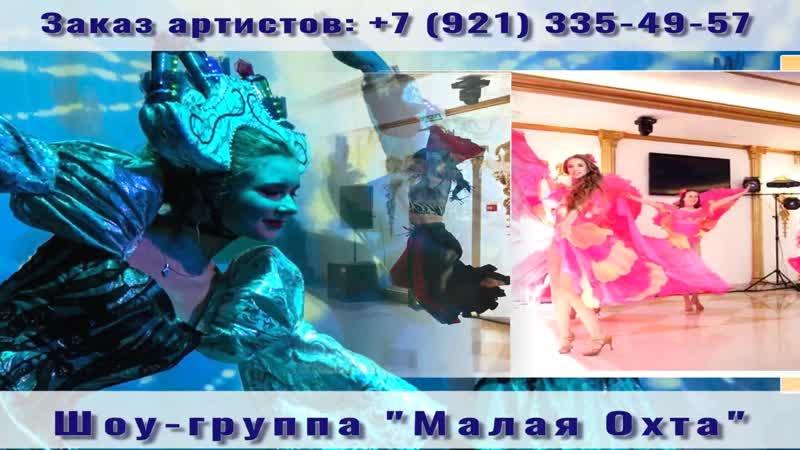 Шоу группа барабанщиц Малая Охта Шоу программа Артисты Санкт Петербург