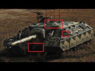 Коротко об игре на T95