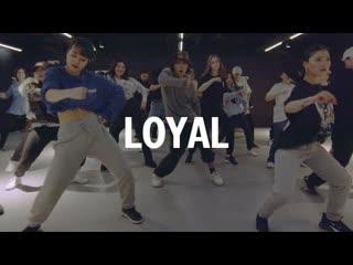 1Million Dance Studio PARTYNEXTDOOR - Loyal / Beginner's Class