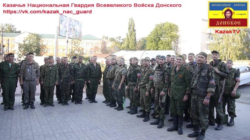 Атаман поблогадарил Казаков за разгром Родаковской группировки