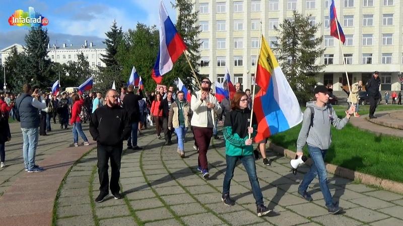 В Архангельске состоялось шествие против пенсионной реформы