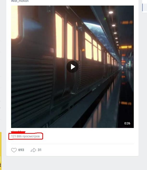 Кейс: 3994 подписчика по 5.5 рублей в группу 3D АРТа, изображение №2