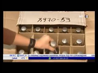 В Башкирии за 3 месяца изъято 11,5 тысячи литров суррогатного алкоголя