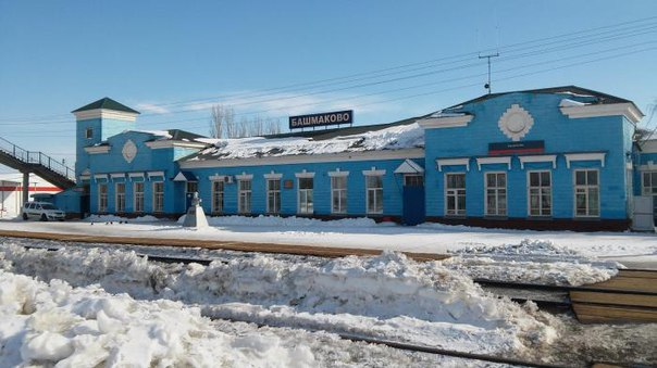 башмаково пензенской области фото фото повсеместно появляется