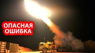 Турция ошибочно нанесла ракетно-артиллерийский удар по базе российских войск в Сирии