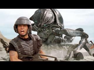 Звездный десант / Starship Troopers. 1997. Дубляж Нева 1. VHSRip (by alenavova)
