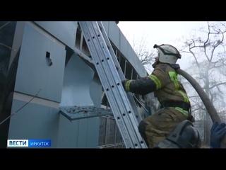 Последствия пожара в кальянной на улице Карла Маркса устраняют в Иркутске