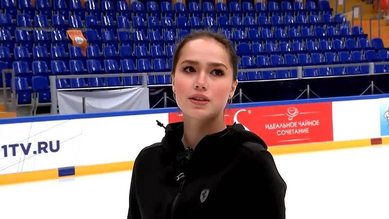Алина Загитова Как смотреть фигурное катание Объясняют Алина Загитова и Алексей Ягудин HD1080