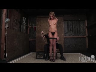 Leah Winters - A Lust for Submission