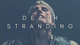 The Beauty Of Death Stranding