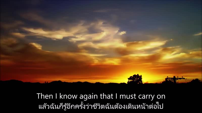 Bad Finger Carry On Till Tomorrow Lyrics ThaSub Cover แปลไทย