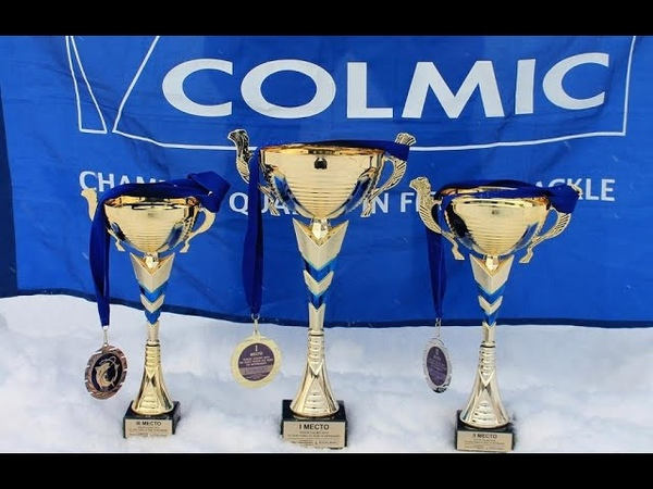 Colmic Cup 2019