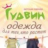 Детская одежда Crockid, Kerry, Шалуны в Самаре