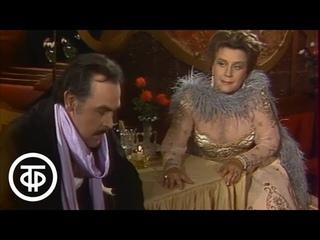 Ф.Легар. Веселая вдова. Серия 2 (1984)