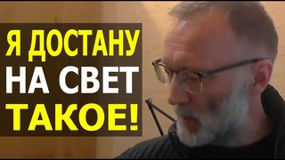 Русский не может быть умным? Я достану на свет такое, что многим будет неудобно сидеть на стуле!
