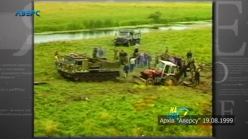 Аварія Су-24 в с. Липляни 18-го серпня 1999 року (2)