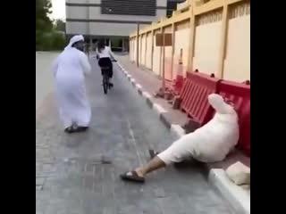 А теперь беги!