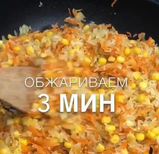 Обязательно попробуй этот рецепт курочки с рисом