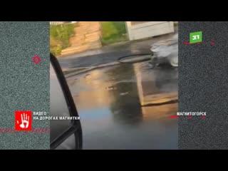 В Магнитогорске ранним утром на дороге загорелся легковой автомобиль