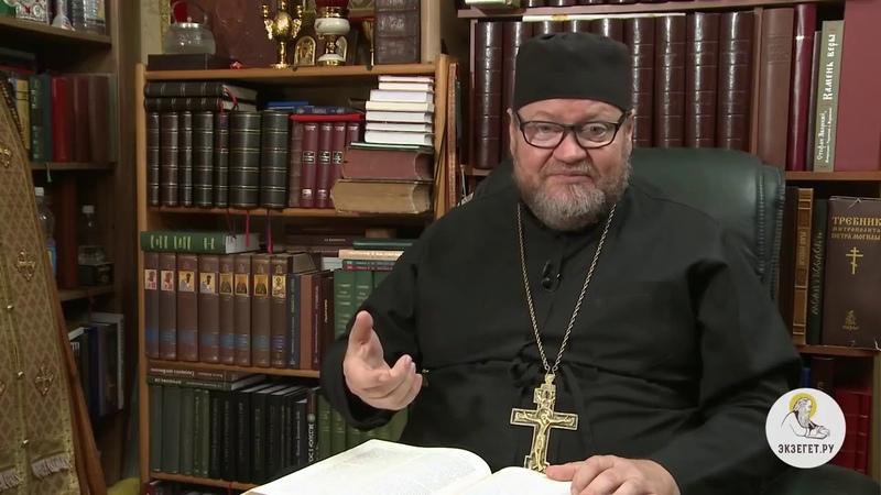 Празднование дня рождения в Библии Протоиерей Олег Стеняев