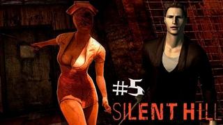 Типичная больница в рашке ► 5 Прохождение Silent Hill (PS ONE)