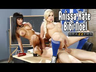[Brazzers] Anissa Kate Bibi Noel порно секс анал минет член сперма хуй порно секс анал минет порно секс анал минет [Трах, all se