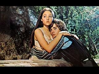ROMEU &  Julieta 1968 - DR Romance (legendado)