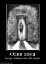 Фотоальбом Насти Настоящой