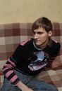Личный фотоальбом Дмитрия Гормакова