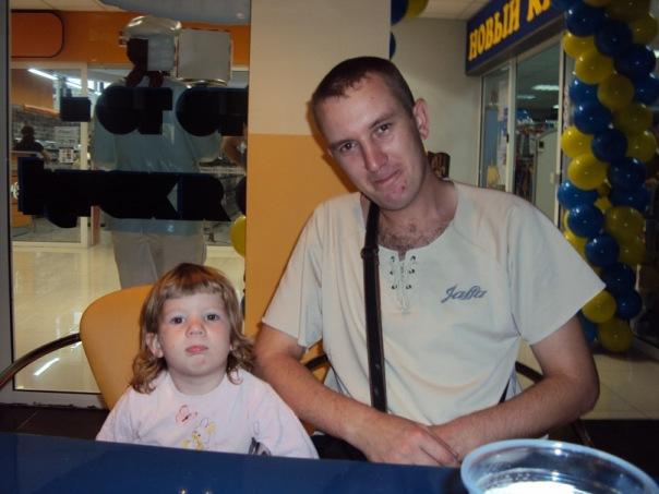 Владимир Сакадеев, 37 лет, Казань, Россия