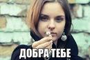 Личный фотоальбом Фарида Кочегарова