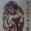 **********Спортивный клуб  Sin Tyao Минск (Muay Thai Minsk Belarus)**********