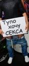 Личный фотоальбом Серёги Нефёдова