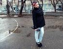 Фотоальбом человека Валерии Макаровой