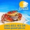 Туроператор GRAND-EXPRESS. Тунис и о.Джерба