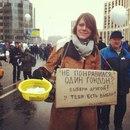 Фотоальбом человека Сани Терёшкина