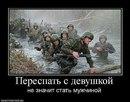 Персональный фотоальбом Александра Гиммельмана