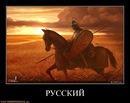 Фотоальбом Владимира Козырева