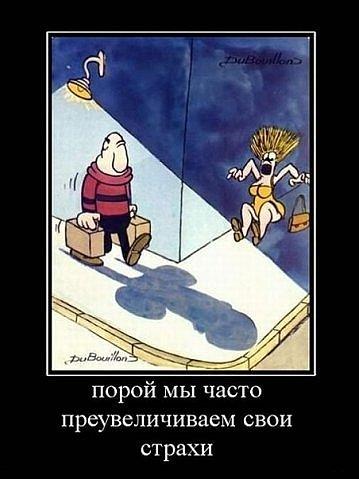 Вася Гайфуллин фото №38