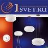 Интернет магазин светильников и люстр 1svet.ru